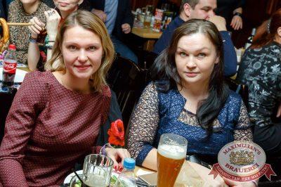 Света, 2 ноября 2017 - Ресторан «Максимилианс» Казань - 30