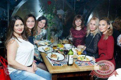 Света, 2 ноября 2017 - Ресторан «Максимилианс» Казань - 36