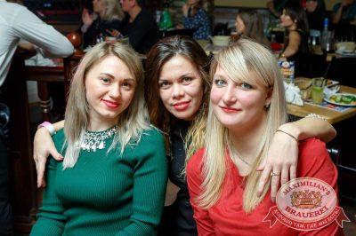 Света, 2 ноября 2017 - Ресторан «Максимилианс» Казань - 37
