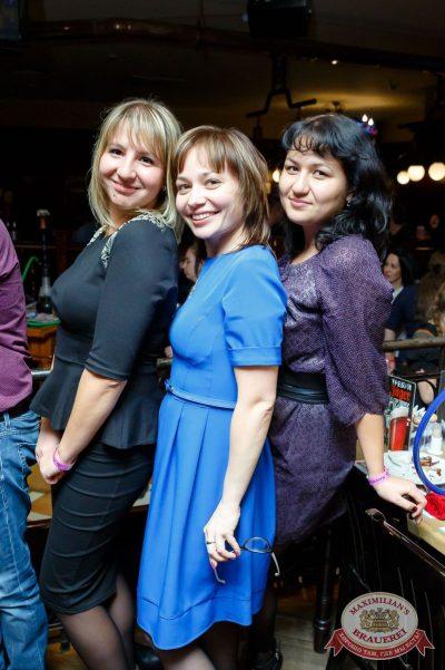 Света, 2 ноября 2017 - Ресторан «Максимилианс» Казань - 42