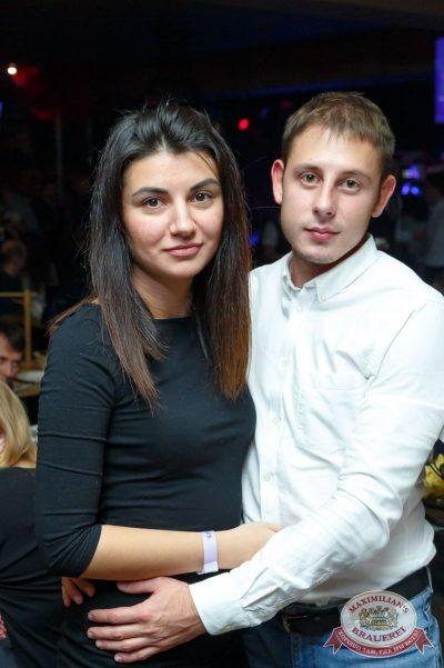 Света, 2 ноября 2017 - Ресторан «Максимилианс» Казань - 43