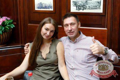 Света, 2 ноября 2017 - Ресторан «Максимилианс» Казань - 44