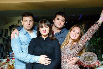 Света, 2 ноября 2017 - Ресторан «Максимилианс» Казань - 47