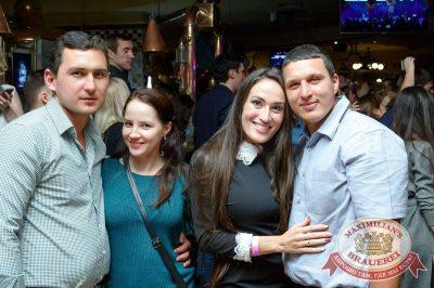 Света, 2 ноября 2017 - Ресторан «Максимилианс» Казань - 48
