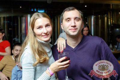 Света, 2 ноября 2017 - Ресторан «Максимилианс» Казань - 49
