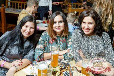 Света, 2 ноября 2017 - Ресторан «Максимилианс» Казань - 50