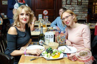 Света, 2 ноября 2017 - Ресторан «Максимилианс» Казань - 54