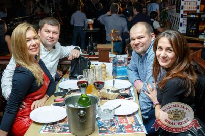 Света, 2 ноября 2017 - Ресторан «Максимилианс» Казань - 56