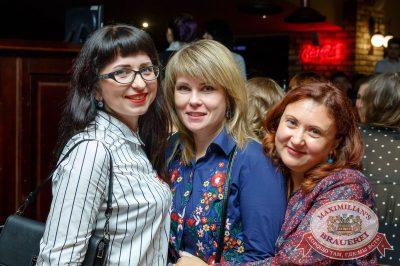 Света, 2 ноября 2017 - Ресторан «Максимилианс» Казань - 57