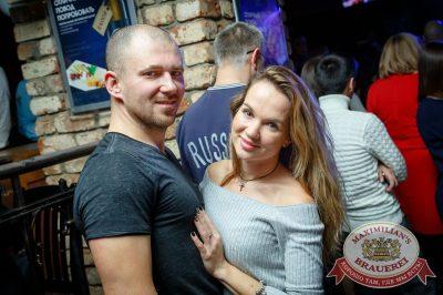 Света, 2 ноября 2017 - Ресторан «Максимилианс» Казань - 59