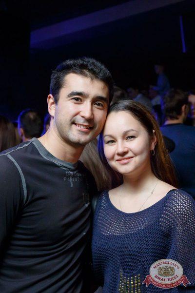 Света, 2 ноября 2017 - Ресторан «Максимилианс» Казань - 60