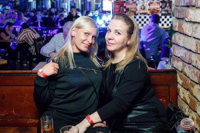 «Дыхание ночи»: Dj Cosmo&Skoro, 8 февраля 2019 - Ресторан «Максимилианс» Казань - 30