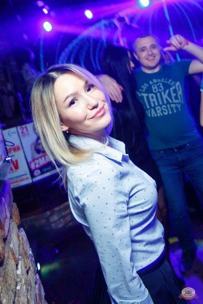 «Дыхание ночи»: Dj Cosmo&Skoro, 8 февраля 2019 - Ресторан «Максимилианс» Казань - 34