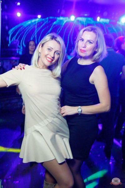 «Дыхание ночи»: Dj Cosmo&Skoro, 8 февраля 2019 - Ресторан «Максимилианс» Казань - 35