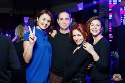 «Дыхание ночи»: Dj Cosmo&Skoro, 8 февраля 2019 - Ресторан «Максимилианс» Казань - 38