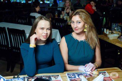 «Дыхание ночи»: Dj Cosmo&Skoro, 8 февраля 2019 - Ресторан «Максимилианс» Казань - 39