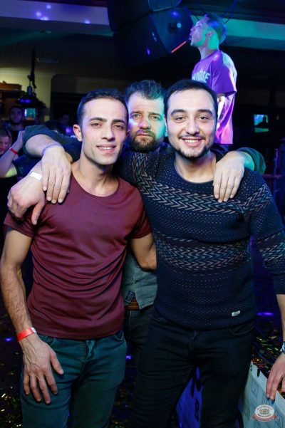 «Дыхание ночи»: Dj Cosmo&Skoro, 8 февраля 2019 - Ресторан «Максимилианс» Казань - 43
