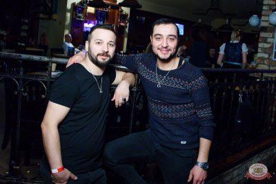 «Дыхание ночи»: Dj Cosmo&Skoro, 8 февраля 2019 - Ресторан «Максимилианс» Казань - 50