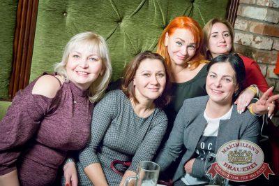 Наргиз, 9 ноября 2017 - Ресторан «Максимилианс» Казань - 28