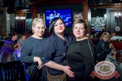 Наргиз, 9 ноября 2017 - Ресторан «Максимилианс» Казань - 30