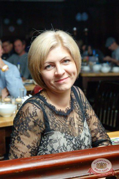Наргиз, 9 ноября 2017 - Ресторан «Максимилианс» Казань - 50