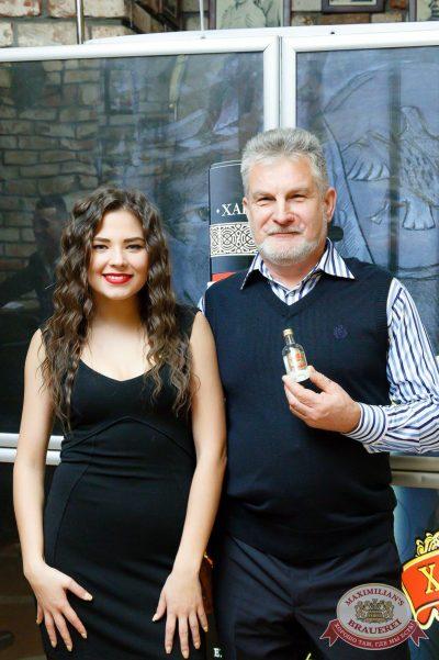 Наргиз, 9 ноября 2017 - Ресторан «Максимилианс» Казань - 56