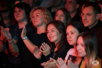Сергей Бобунец, 26 сентября 2019 - Ресторан «Максимилианс» Казань - 14