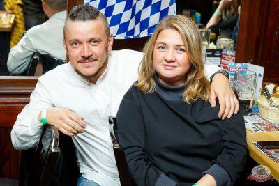 Сергей Бобунец, 26 сентября 2019 - Ресторан «Максимилианс» Казань - 26