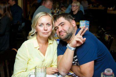 Сергей Бобунец, 26 сентября 2019 - Ресторан «Максимилианс» Казань - 28