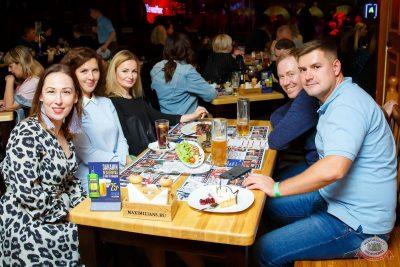 Сергей Бобунец, 26 сентября 2019 - Ресторан «Максимилианс» Казань - 29