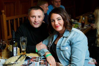 Сергей Бобунец, 26 сентября 2019 - Ресторан «Максимилианс» Казань - 30