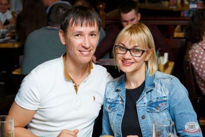 Сергей Бобунец, 26 сентября 2019 - Ресторан «Максимилианс» Казань - 31