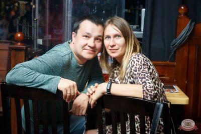 Сергей Бобунец, 26 сентября 2019 - Ресторан «Максимилианс» Казань - 41