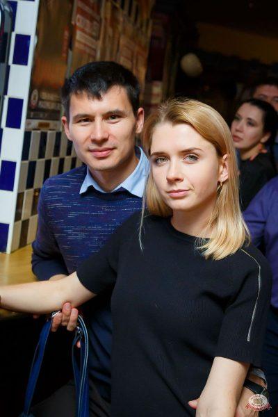 Сергей Бобунец, 26 сентября 2019 - Ресторан «Максимилианс» Казань - 45