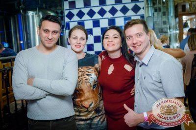 «Дыхание ночи»: Dj Сергей Рига (Москва), 17 ноября 2017 - Ресторан «Максимилианс» Казань - 23
