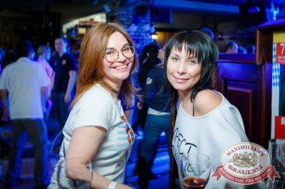 «Дыхание ночи»: Dj Сергей Рига (Москва), 17 ноября 2017 - Ресторан «Максимилианс» Казань - 24