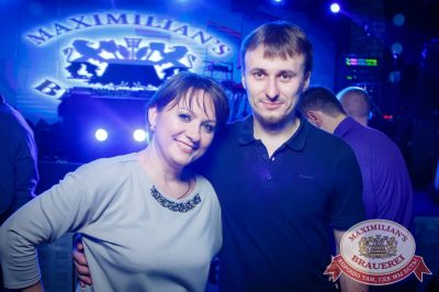 «Дыхание ночи»: Dj Сергей Рига (Москва), 17 ноября 2017 - Ресторан «Максимилианс» Казань - 29