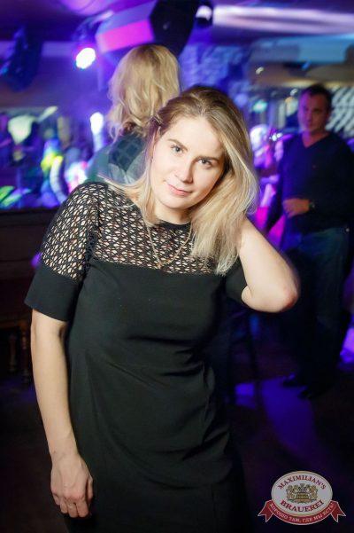 «Дыхание ночи»: Dj Сергей Рига (Москва), 17 ноября 2017 - Ресторан «Максимилианс» Казань - 32