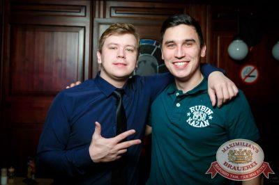 «Дыхание ночи»: Dj Сергей Рига (Москва), 17 ноября 2017 - Ресторан «Максимилианс» Казань - 35