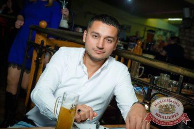 «Дыхание ночи»: Dj Сергей Рига (Москва), 17 ноября 2017 - Ресторан «Максимилианс» Казань - 39