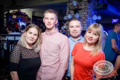 «Дыхание ночи»: Dj Сергей Рига (Москва), 17 ноября 2017 - Ресторан «Максимилианс» Казань - 44