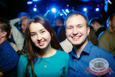 «Дыхание ночи»: Dj Сергей Рига (Москва), 17 ноября 2017 - Ресторан «Максимилианс» Казань - 47
