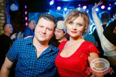 «Дыхание ночи»: Dj Сергей Рига (Москва), 17 ноября 2017 - Ресторан «Максимилианс» Казань - 53