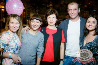 «Дыхание ночи»: Dj Сергей Рига (Москва), 17 ноября 2017 - Ресторан «Максимилианс» Казань - 54