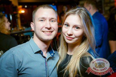 «Дыхание ночи»: Dj Сергей Рига (Москва), 17 ноября 2017 - Ресторан «Максимилианс» Казань - 55