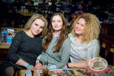 «Дыхание ночи»: Dj Сергей Рига (Москва), 17 ноября 2017 - Ресторан «Максимилианс» Казань - 57