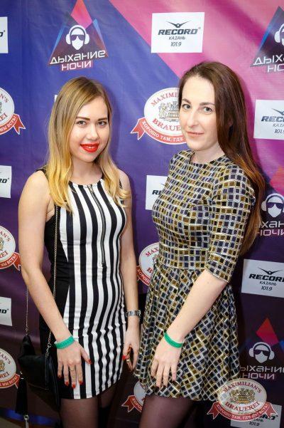 Мот, 23 ноября 2017 - Ресторан «Максимилианс» Казань - 23