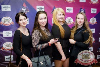Мот, 23 ноября 2017 - Ресторан «Максимилианс» Казань - 30