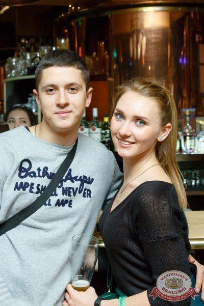 Мот, 23 ноября 2017 - Ресторан «Максимилианс» Казань - 32