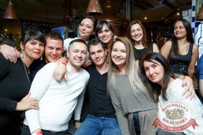 Мот, 23 ноября 2017 - Ресторан «Максимилианс» Казань - 38